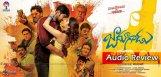 naga-shourya-jadoogadu-movie-audio-review