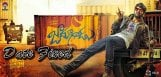 naga-shourya-jadoogadu-movie-release-date