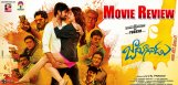 naga-shourya-jadoogadu-movie-review