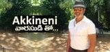 jagapathibabu-in-nagachaitanya-kalyankrishna-film