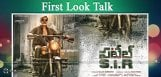 patel-sir-first-look-talk-details