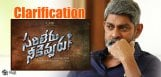 jagapathi-clarifies-sarileru-issue