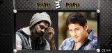 jagapathi-babu-as-father-in-mahesh-n-koratala-film