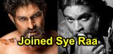 vijay-sethupathi-and-jagapathi-in-georgia