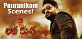 pouranikam-scenes-in-jailavakusa-movie