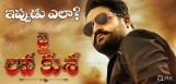 consequences-of-jailavakusa-teaser-leak