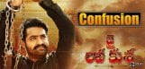 confusion-in-jailavakusa-movie-story