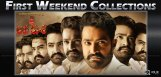 jrntr-jailavakusa-first-weekend-collections