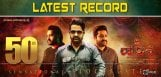Jai-lava-kusa-records-break-details