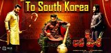jailavakusa-south-korea-film-festival