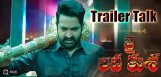 jai-lava-kusa-theatrical-trailer-talk