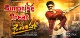 jai-simha-surprise-package-balakrishna-