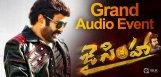 jai-simha-audio-release-event-details