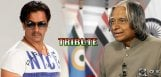Jaihind-2-is-tribute-to-former-President