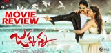 sunil-jakkanna-movie-review-ratings