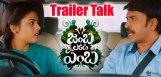 jamba-lakidi-pamba-trailer-talk