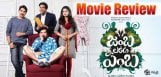 jambalakidi-pamba-review-and-ratings-