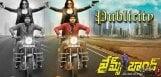 allari-naresh-james-bond-movie-posters-news