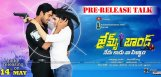 allari-naresh-james-bond-movie-pre-release-talk