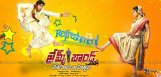 allari-naresh-james-bond-movie-exclusive-news