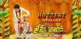 hero-krishna-old-song-remake-in-james-bond-film