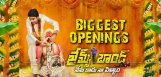 allari-naresh-james-bond-movie-opening-collections