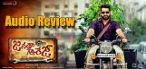 janatha-garage-audio-review