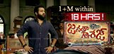 janatha-garage-teaser-breaks-records