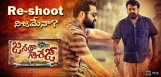 speculations-about-janatha-garage-re-shoot