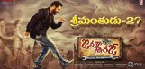 jr-ntr-janatha-garage-trailer-talk-details