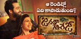 discussion-over-reasons-for-janatha-garage-success