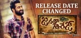 jrntr-janatha-garage-release-on-september1