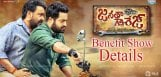 jrntr-janatha-garage-hyderabad-benefit-shows