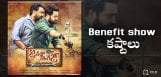 jrntr-janatha-garage-benefit-show-timings