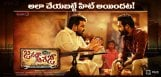 discussion-on-jrntrjanathagarage-success