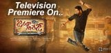 janathagarage-television-premiere-on-october23