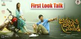 jaya-janaki-nayaka-first-look-talk-details