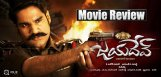 jayadev-review-ratings-ganta-ravi-malvikaraaj