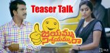 jayammu-nischayammu-raa-song-teaser-talk