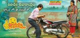 jayammu-nischayammuraa-release-rights-details