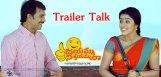 jayammu-nischayammu-raa-trailer-talk-details