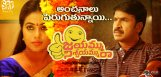 expectations-on-jayammunischayammuraa-film