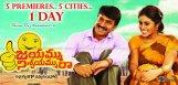 jayammunischayammuraa-movie-premieres-details