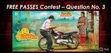 jnr-premiere-free-passes-contest-question-3