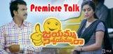 jayammunischayammuraa-premiere-talk-details