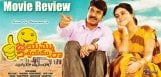jayammunischayammuraa-movie-review-ratings