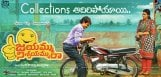 jayammunischayammuraa-movie-collections-details