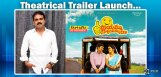 koratalasiva-to-launch-jnr-theatrical-trailer