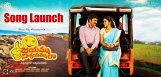 sukumar-to-launch-jayammunischayammuraa-song
