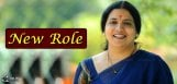 jeevitha-rajasekhar-is-member-of-censor-board